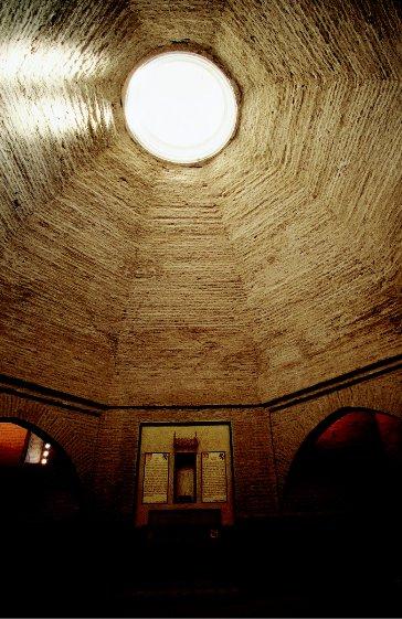Imagen de la Cúpula de la Mezquita